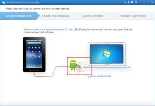 Как восстановить удаленные фото и приложения с Андроид планшета