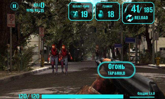 siskotryas-igrat-onlayn