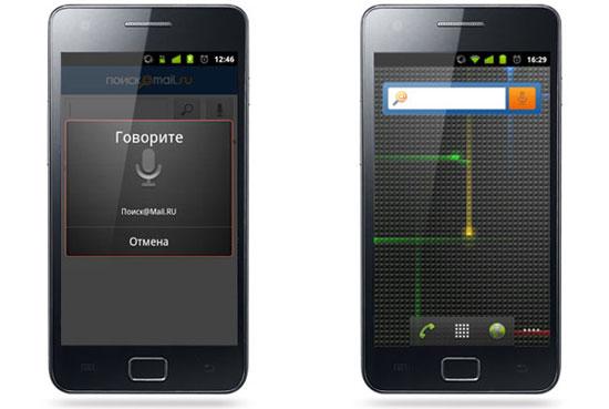 Как правильно пользоваться голосовым управлением на Андроид планшете