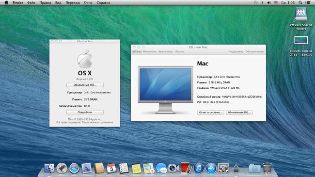 Как быстро узнать основные характеристики MacBook или Mac