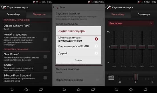 Смартфон Sony Xperia Z2 - камеры - как настроить - приложения - батарея - проблемы