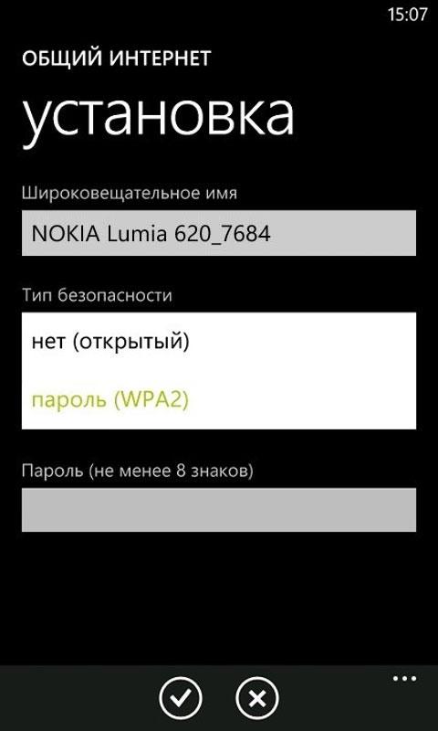 Windows смартфон в качестве WiFi-роутера - как настроить