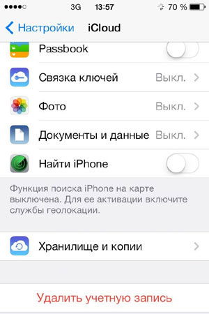 Автоматический бэкап данных с iPhone через iCloud - как настроить