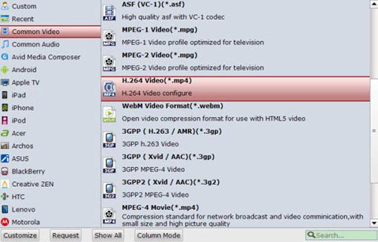 Как снять защиту и посмотреть фильмы с iTunes на Windows планшете Asus